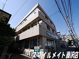 鵠沼アパートメント[3階]の外観