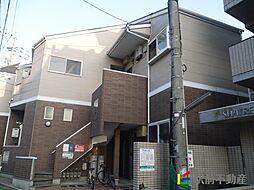 コンフォートベネフィス六本松1 六本松駅[1階]の外観
