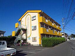 サングランデ浜[302号室]の外観