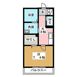 maison de verdure[1階]の間取り