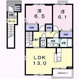 ロジュマンリーヴ1[2階]の間取り