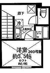 東京都世田谷区成城4丁目の賃貸アパートの間取り