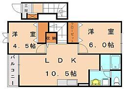 オレンジペコ II[2階]の間取り