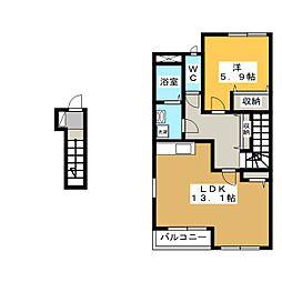 土岐市駅 5.9万円