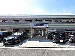 グランビューライフ新横浜[205号室]の外観