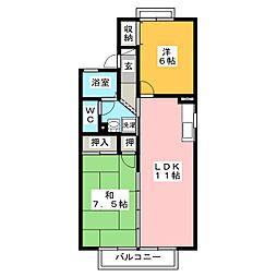セジュール芝 D棟[1階]の間取り