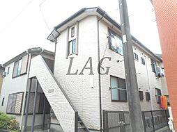 東京都中野区鷺宮4丁目の賃貸アパートの外観