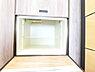 設備,2DK,面積44.55m2,賃料8.5万円,JR南武線 武蔵新城駅 徒歩10分,,神奈川県川崎市高津区千年