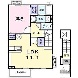 メゾンソレイユII[2階]の間取り