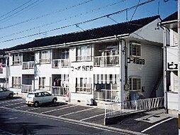 コーポマヤB[2階]の外観