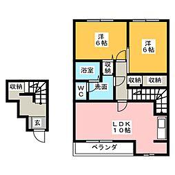 フリージアガーデンI[2階]の間取り