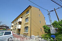 大阪府枚方市山之上2丁目の賃貸マンションの外観