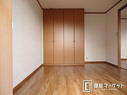 シャトー上郷の洋室