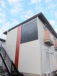 セゾンドルミナA棟[1階]の外観