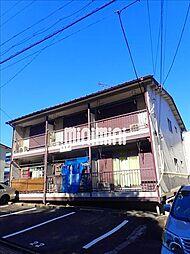 弥生荘[2階]の外観