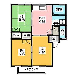 シャンポール[2階]の間取り