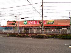 TAIRAYA(築地店)...280m(徒歩4分)