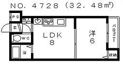 サンプラザ上汐[5階]の間取り