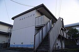 飯塚駅 3.0万円