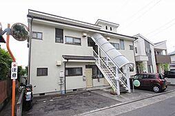 広島県安芸郡府中町城ケ丘の賃貸アパートの外観
