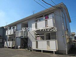 広島県福山市幕山台2丁目の賃貸アパートの外観