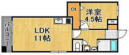 フォンス平尾[9階]の間取り