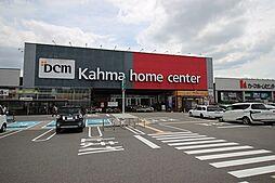 DCMカーマ尾西店 徒歩 約6分(約450m)