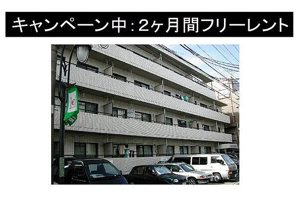 マンションケイコム 2階の賃貸【神奈川県 / 相模原市南区】