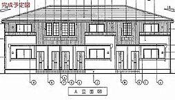 西有田駅 4.3万円