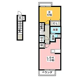 アルモニーメゾンA[1階]の間取り