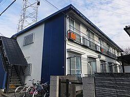 調布駅 5.6万円