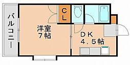 シャンテ八尋[3階]の間取り