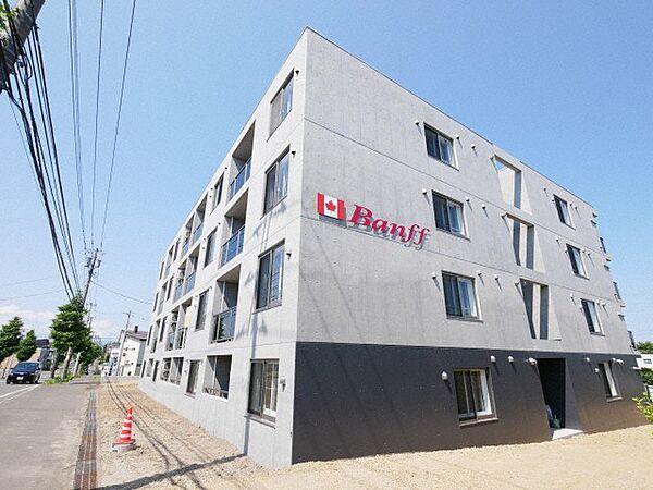 北海道札幌市豊平区月寒東五条15丁目の賃貸マンション