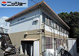 平田町駅 1.8万円