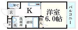 JR東海道・山陽本線 摂津本山駅 徒歩6分の賃貸マンション 2階1Kの間取り