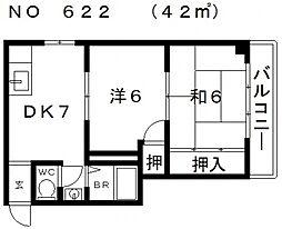 メゾングレイン[3階]の間取り