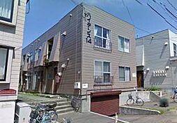北海道札幌市中央区南十四条西7の賃貸アパートの外観