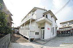 兵庫県姫路市飾磨区西浜町3丁目の賃貸アパートの外観