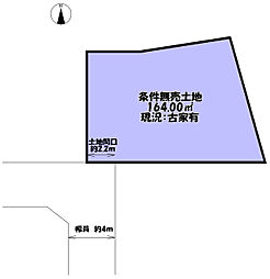 京都市北区衣笠氷室町