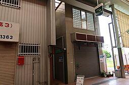 エヴァグリーン・タナカ[2階]の外観