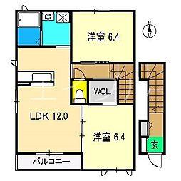 エルヴェルデ B棟[2階]の間取り