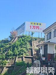 上田中町1丁目W貸看板