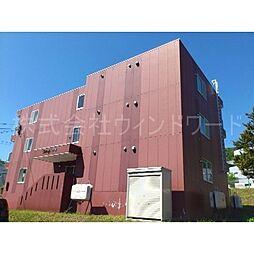 北海道札幌市中央区円山西町4丁目の賃貸マンションの外観