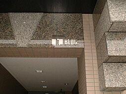 ITビル[3階]の外観
