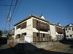 神奈川県横浜市泉区中田東4丁目の賃貸アパートの外観