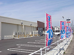 MEGA DRUG STORE GENKY(メガドラッグストアゲンキー) 旦島3丁目店(936m)