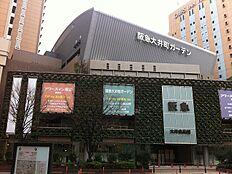 デパート阪急大井町ガーデンまで783m