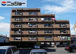 パークタウン小田井[4階]の外観