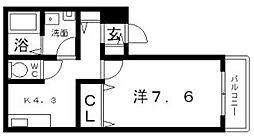 サニーハイツ山坂[3階]の間取り