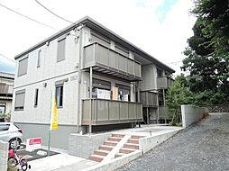 さがみ野駅 6.9万円